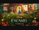 映画『Encanto/ミラベルと魔法だらけの家』特報