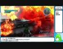 【地球防衛軍5】身代わりレイダーINF突撃作戦 M42,43【ゆっくり実況】