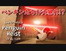 ペンギンたちが銃持って暴れ回るゲームがクソ面白い【The Greatest Penguin Heist of All Time】