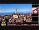 秋田駒ケ岳RTA   01:41:18【リアル登山アタック】
