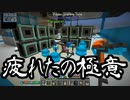 【Minecraft】ありきたりな高度工業S2 #78【FTB Interactions】【ゆっくり実況】