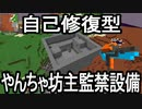 【Minecraft】ありきたりな高度工業S2 #79【FTB Interactions】【ゆっくり実況】