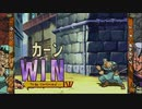 ジョジョの奇妙な冒険未来への遺産HD カーン(20:03)
