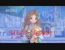 【ブルリフ】魔法少女になって世界を救います!BLUE REFLECTION実況プレイpart17