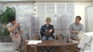 7月5日放送『お好きにビクトリー』第七十七夜 ゲスト:橘龍丸さん