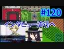 頭「咲-saki-」でセラフィックブルー #120:カオス救世会へ