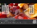 【シノビガミ】日本チームBで挑む「風雲!チキチキ熱血シノビ...