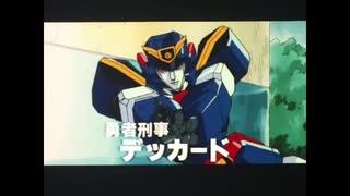 【スパロボ30】スーパーロボット大戦歴代