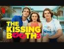 映画『The Kissing Booth 3/キスから始まるものがたり3』予告編