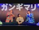 【踊ってみた】p.h. /健屋花那【エスピス】