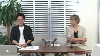7月8日放送『平野 良のおもいッきり木曜日』第七十三夜 ゲスト:藤田玲さん
