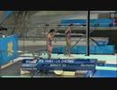 女子飛び込みシンクロ3m決勝 2012年ロンドン五輪