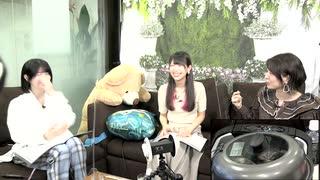 【生放送 #19-1】成海瑠奈と八巻アンナの『ナルべく、マキで!』