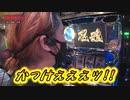 ZENTZ~全ツッパ日本一への道~ 第16話(2/2)