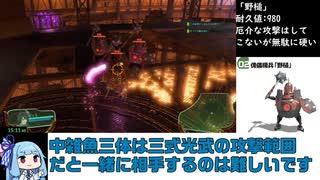 【RTA】新サクラ大戦 3:00:03 part1(1~2話)