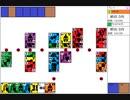 ボードゲーム バトルライン プレイ動画 Part.1