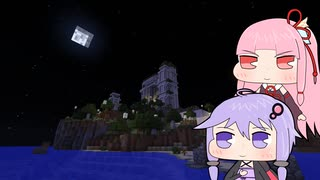 【Minecraft】カエルの島からお家に帰るPart1【VOICEROID実況プレイ】