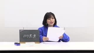 津田のラジオ「っだー!!」2021年7月14日 おまけっだー‼