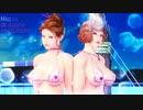 「Gimme×Gimme feat. 初音ミク・鏡音リン」Mio Tomonaga