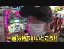 極限サバイバー 第30話 (2/4)