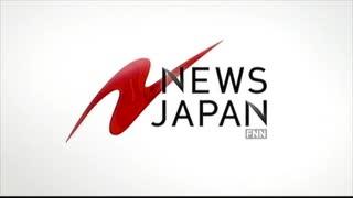 川三丁 深夜ニュース枠提供差し替え集(20