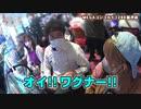 ツギハギファミリア 第102話(3/4)
