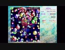 【東方】東方虹龍洞 Lunatic ノーボムノーカード(買い物お金のみ) 1cc 霊夢【虹LNBNC】