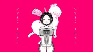 IMAWANOKIWA / ぴな ꒰ Cover ꒱