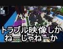 【Minecraft】ありきたりな高度工業S2 #81【FTB Interactions】【ゆっくり実況】