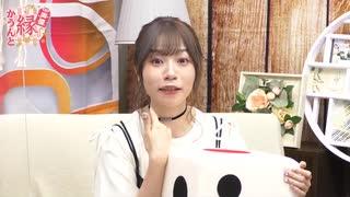 『声優 縁かうんと』#3 ゲスト:田辺留依 MC:鈴木みのり・花井美春