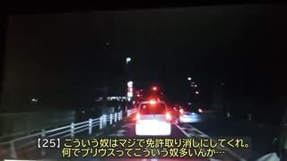 【2021】7月第2週 日本のドラレコ映像まと