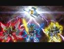 【スパロボ30】スーパーロボット大戦歴代参戦作品OP集改 その12【記念】