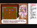 PC「東方紅魔迷宮」を自力で解いてみたい 1日目【ニコ生】2021/07/15