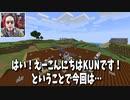 50人で巨大な畑を作って耕していたら異常な規模になった-50人クラフト#4【KUN】