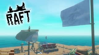 サメが襲ってくる漂流サバイバルゲーム『R