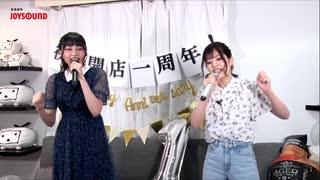 【アーカイブ】田中ちえ美の「スナックちえみ倶楽部」第十三夜 Part.3