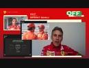イギリスGP プレビュー - スクーデリア・フェラーリ 2021