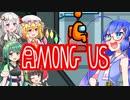 【among us】う、ウナちゃん何てことを……!実況 #5【ふにんがす】