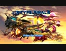 【R-TYPE FINAL2】normal ノーミス 7.2ルートPart2  終【Operation:Complex】