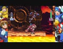 【実況】ロックマンX4でたわむれる Part3 マグマード・ドラグーン ステージ