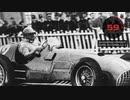F1初勝利の70周年