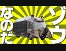 ライオンに射精管理させられる富士サファリパークのHaunted Dance