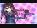 【ニコラップ】B-baka! It's not like I~ REMIX feat.5atsuki【Varista】