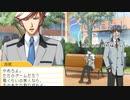 【ときメモGS2実況】私は、泣かない...真嶋 太郎 攻略編 part2