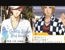 【ときメモGS2実況】私は、泣かない...真嶋 太郎 攻略編 part5