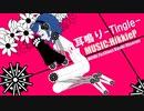 【HikkieP】耳鳴り(Tingle )【Excel-pict-MV】