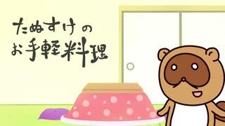 【ゆっくり料理】くるみバターご飯【たぬすけ&ねこすけの料理日誌】