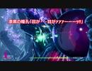 R-TYPE FINAL 2(PS4版) 字幕プレイ動画 コースエディットNORMAL100万点突破・後編