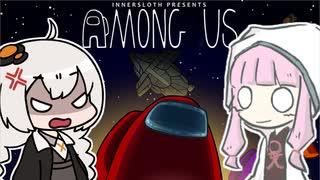 【Among Us】殺人欲旺盛な宇宙人狼 2021/0
