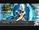 【シノビガミ】日本人と挑む「放浪する殺人鬼」終